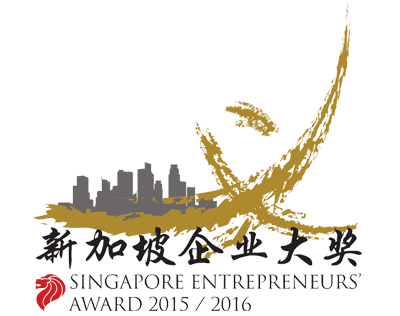 Singapore Enterprise Award